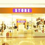 Mağaza İçi Seslendirme